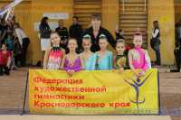 ДФК Спартак 1-й день соревнований