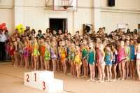 первенство г. Новороссийска по художественной гимнастике