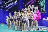 krd-winners-kgkr_2016_28